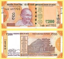 India 200 Rupees P-110 2017 Letter E   UNC - India