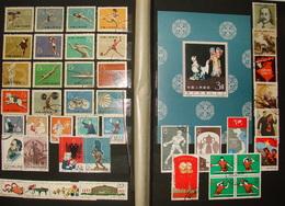 China BIG RARE Set About 1200 Used Stamps + Unused Sheet SC 628 Mei Lan Fang - 1949 - ... République Populaire