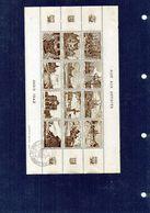 FRANCE - Vignettes Aide Aux Artistes - Paris 1942 X12 - 1 Couleurs Brun - (Oblitérée) - Autres