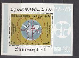 UAE - OPEC 1980 MNH - United Arab Emirates