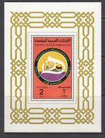 UAE - DOME Of The ROCK 1980 MNH - Verenigde Arabische Emiraten