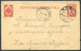 1914 Russia Stationery Postcard Kouno - Ionichki Isovno - Covers & Documents