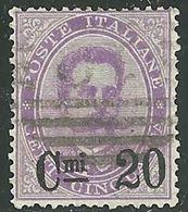 1890-91 - REGNO - UMBERTO I - 20 SU 50 CENT. - USATO - SIGNED - SPL - EURO 70,00 - 1878-00 Umberto I