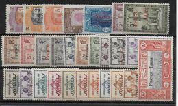 COTES DES SOMALIS - 23 Val. FRANCE LIBRE YT N° Ex 193/233 **/* SANS CHARNIERE (MAJORITE) Ou CHARNIERE LEGERE - MNH/MH - French Somali Coast (1894-1967)