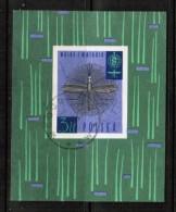 POLAND  Scott # 1090 VF USED IMPERFORATE SOUVENIR SHEET Of 1 LG-505 - Blocks & Sheetlets & Panes