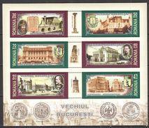 H16 2007 ROMANIA ARCHITECTURE VECHIUL BUCHAREST BUILDINGS 1KB MNH - Kirchen U. Kathedralen