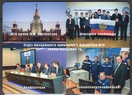 Russia 2017 Department Of Management, Faculty Of Chemistry, Moscow State University - Magnets