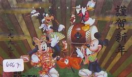 Télécarte JAPON DISNEY (2067)  PHONECARD JAPAN * Telefonkarte * 110-203927 * Ecureuil Tambour Musique Japan Gold - Disney