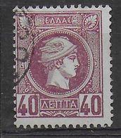 GRECE - YT N°98B OBLITERE - COTE = 50 EUR. - Used Stamps