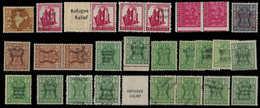 Inde 1971, 29 TP De Bienfaisance Et Service Avec Surcharges Diverses (dont Variétés), Neufs Et Obl., TB - Stamps