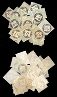 0018 ANTICHI STATI - LOMBARDO VENETO - 1854 - Marche Da Bollo - 27 Pezzi Del 75 Cent (6-10) Con Gomma Parziale E/o Senza - Non Classés