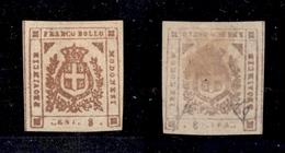 """0028 ANTICHI STATI - MODENA - 1859 - 80 Cent Arancio Bruno (18b) Senza La Cifra """"0"""" - Nuovo Con Gomma - Decalco Oleoso - - Non Classés"""