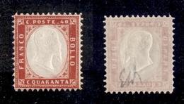 0120 REGNO - 1862 - 40 Cent (3p) - Filetto Di Riquadro - Probabile Invisibile Traccia Di Linguella - Ottimamente Centrat - Timbres