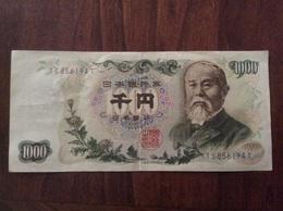GIAPPONE JAPAN 1000 YEN VF SERIE TS... - Giappone