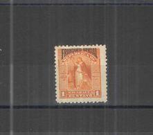 Nicaragua Official  1894 Goddes Ovpr.  Scott.O42 Nuovo See Scans - Nicaragua