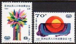 1981 J73 MNH - 1949 - ... People's Republic