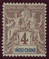 INDOCHINE  - Yv. 5  - Type Groupe - Faux De Fournier  ..Réf.AFA22817 - Indochine (1889-1945)