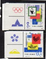 1981 J63MARGIN COPIES Panda Exhibition MNH - 1949 - ... Repubblica Popolare