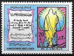 Iran: Nascita Di Cristo,  Birth Of Christ, Naissance Du Christ - Cristianesimo