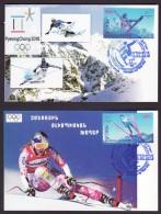 Armenien/Armenie/Armenia/Artsakh/Karabakh 2018, PyeongChang XXIII Winter Olympic Games, Skiing - Card Maximum - Armenië