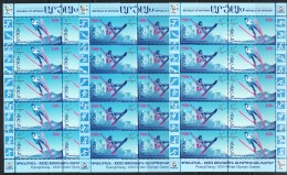 Armenien/Armenie/Armenia/Artsakh/Karabakh 2018, PyengChang XXIII Winter Olympic Games, Skiing 3 Sheets - MNH ** - Armenië