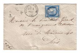 ALLIER C16 VARENNES S ALLIER 3 SEPT 76  /YT60  LETTRE SANS TEXTE POUR PARIS - Marcophilie (Lettres)