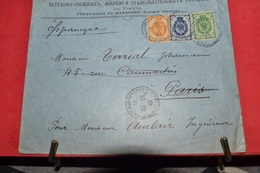 LETTRE  AVEC 3 TIMBRES RUSSIE IMPÉRIALE(.CACHET A DATE RUSSE(19.10 VIII  )ARRIVÉE PEYRAT LE CHATEAU 4 SEPT 00 - 1857-1916 Empire