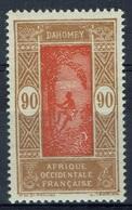Dahomey (French Colony), Palmtree, 90c., 1927, MH VF - Dahomey (1899-1944)