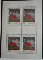 Tchécoslovaquie 1968  JAN ZRZAVY Block  4 Stamps - Neuf Avec Gomme Originale - MUH - Ungebraucht