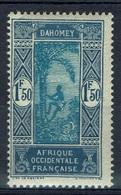 Dahomey (French Colony), Palmtree, 1f.50, 1927, MH VF - Dahomey (1899-1944)