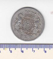 Monnaie Necessité Amiens (80) Somme .. 25c Chambre De Commerce 1920 - Monetary / Of Necessity
