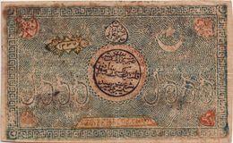 Bukhara  5000 Tengas 1918  ** VF ** - Uzbekistán