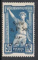 SYRIE N°152 N* - Syria (1919-1945)