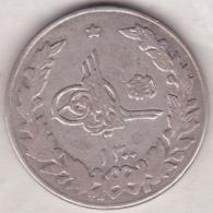 Afghanistan 2 ½ Rupees SH 1300 (1921). Amanullah. Argent. KM# 878 - Afganistán