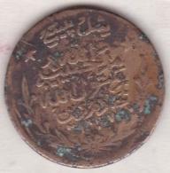 Afghanistan 20 Paisa AH 1347 (1929). Emir Habibullah Kalakani. Copper. KM# 895 - Afghanistan