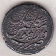 Iran. 1 Kran AH 1241. Argent. KM# 710 - Irán