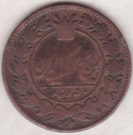 Iran. 50 Dinars AH 1295. Nasir Al-Din Shah. Copper. KM# 883. - Iran