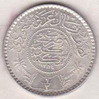 Saudi Arabia 1/2 Riyal AH 1354 . Abd Al-Aziz . Argent.  KM# 17 - Arabie Saoudite