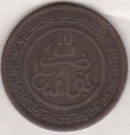 Maroc. 10 Mazunas (Mouzounas) HA 1320 (1902) FEZ. Abdul Aziz I. Frappe Médaille. Bronze. RARE - Maroc