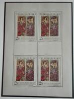 1969  ART Alfons Mucha -Block 4 Stamps    Neuf Avec Gomme Originale - MUH ** Parfait - Ungebraucht