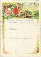 1766 -  Pro Juventute Telegramm LX 1 Von 1947 - Télégraphe