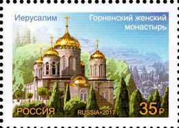 Russia - 2017 - Monasteries - Gornensky Convent - Joint Issue With Israel - Mint Stamp - 1992-.... Federazione