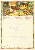 1768 -  Pro Juventute Telegramm LX 4 Von 1947 - Télégraphe