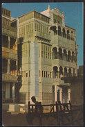 Saudi Arabia,Postcard  Showing Old Jeddah   Heritage  Building  RARE  Original Photo - Saudi Arabia