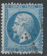 Lot N°40817  N°22, Oblit - 1862 Napoleon III
