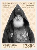 ARMENIA 2017  Catholicos Of All Armenians H.H. Gevorg V Soureniants - Armenia