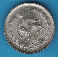 IRAN 2 Rials 1346 (1967) Muhammad Reza Pahlavi KM# 1173 - India