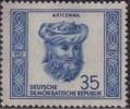 Ibn Sina / Avicenna, Physician, Astronomer, Chemist, Mathematics, Pharmacy, Medicine, MNH Germany - Medicine