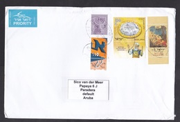 Israel: Priority Cover To Aruba, 2012, 4 Stamps+tab, Breastplate High Priest, Painting, Rare Destination (minor Creases) - Israël