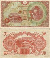 Hong Kong - 100 Yen 1945 XF ( Japaneese Occupation) - Hong Kong
